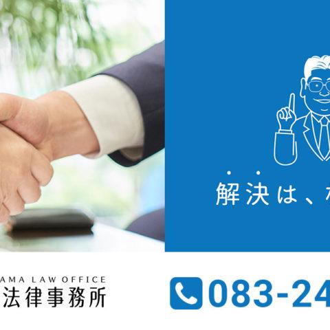 従業員の前借りは多重債務のサイン?